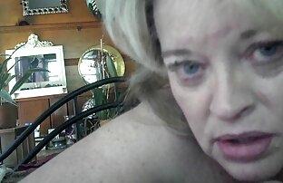 Mädchen sexfilme ältere damen necken Jungs