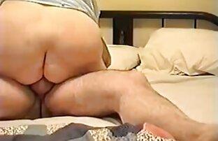 Ficken kostenlose sexfilme mit älteren frauen Blondine