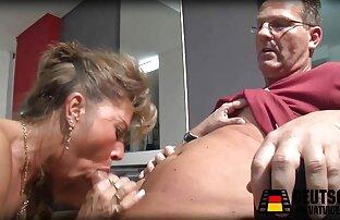 Mann, eine kostenlose pornofilme mit reifen frauen Frau